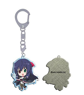 main photo of Horizon in the Middle of Nowhere Metal Keychain: Asama Tomo