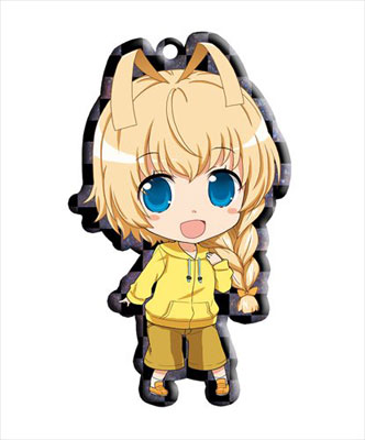 main photo of Haiyore! Nyaruko-san W Trading Metal Charm Strap: Hastur