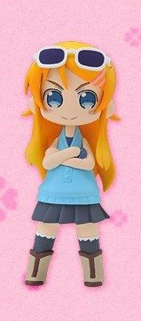 main photo of Chara Cute Kousaka Kirino