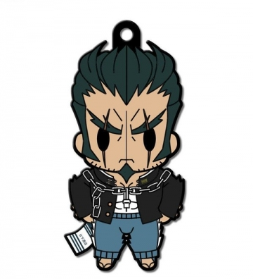 main photo of D4 Super Danganronpa 2 Rubber Strap Collection Vol.2: Nidai Nekomaru
