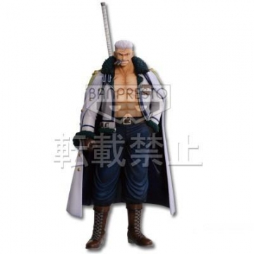 main photo of Ichiban Kuji One Piece ~Punk Hazard Hen~: Smoker