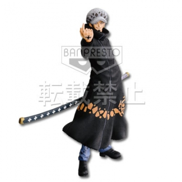 main photo of Ichiban Kuji One Piece ~Punk Hazard Hen~: Trafalgar Law
