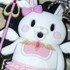 D4 Super Dangan Ronpa 2 - Rubber Strap Collection Vol.1: Monomi Secret ver.