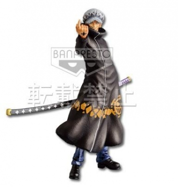 main photo of Ichiban Kuji One Piece ~Punk Hazard Hen~: Trafalgar Law Special Color ver.