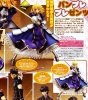 photo of Ichiban Kuji Premium Fate/Zero Part 2: Saber Special ver.