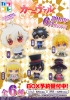 photo of Colorfull Collection Karneval: Nai