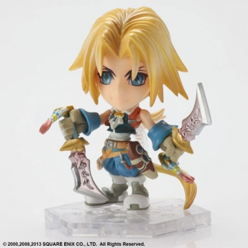 main photo of Final Fantasy Trading Arts Kai Mini: Zidane Tribal