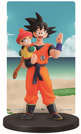 main photo of Ichiban Kuji Dragon Ball World: Son Goku and Son Gohan Card Stand Figure