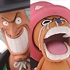 Ichiban Kuji One Piece Memories: Tony Tony Chopper and Dr. Hiluluk