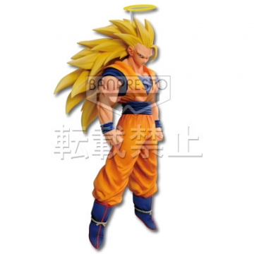 main photo of Ichiban Kuji Dragon Ball World: Son Goku Super Saiyan 3