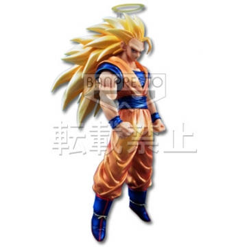 main photo of Ichiban Kuji Dragon Ball World: Son Goku Super Saiyan 3 Special Color Ver.