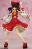 photo of Touhou Project Mini Series Shrine Maiden of Paradise Hakurei Reimu