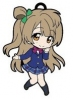 photo of Toy's Works Collection Scented Niiten-gomu! Love Live!: Minami Kotori
