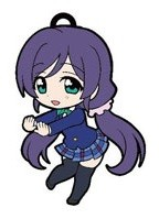 main photo of Toy's Works Collection Scented Niiten-gomu! Love Live!: Toujou Nozomi