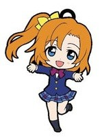 main photo of Toy's Works Collection Scented Niiten-gomu! Love Live!: Kousaka Honoka