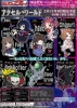 photo of Toy's Works Collection Niiten-gomu! Accel World: Black Lotus
