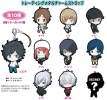 photo of Devil Survivor2 the Animation Trading Metal Charm Strap: Nitta Io