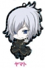 photo of Devil Survivor2 the Animation Trading Metal Charm Strap: Houtsuin Yamato
