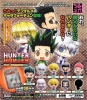 photo of Chara Fortune Plus Series: Hunter x Hunter - Can You Become a Hunter? Fortune★: Gon Freecss