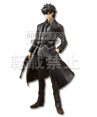 main photo of Ichiban Kuji Premium Fate/Zero Part 2: Kiritsugu Emiya