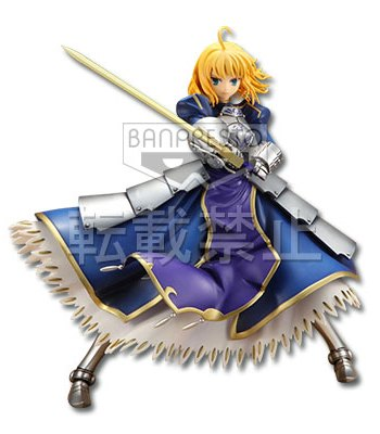 main photo of Ichiban Kuji Premium Fate/Zero Part 2: Saber Special ver.