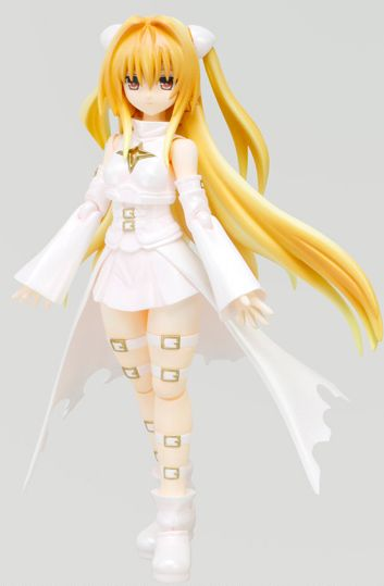 main photo of S.H.Figuarts Golden Darkness White Ver.