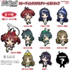 photo of Vividred Operation Trading Metal Charm Strap: Secret