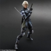 photo of Play Arts Kai Raiden