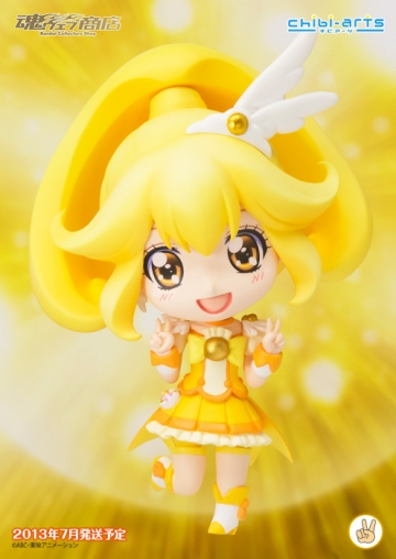 main photo of chibi-arts Cure Peace