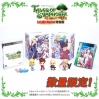 photo of Tales of Symphonia Unisonant Pack Chibi Kyun Chara: Colette Brunel