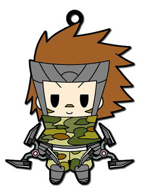 main photo of Sengoku BASARA Rubber Strap Collection Vol.2: Sarutobi Sasuke