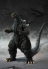 photo of S.H.MonsterArts: Godzilla 1994