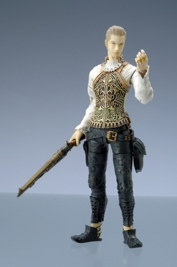 main photo of Play Arts Balthier