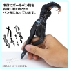 photo of Rohan Kishibe Pen Black Ver.