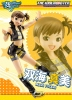 photo of Brilliant Stage Futami Mami Age 12 Ver.