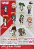 photo of Pic-Lil! Macross 20th Anniversary Macross Series Trading Strap 3rd: Misa Hayase
