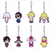 photo of Karneval Rubber Strap: Gareki