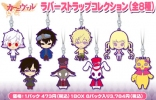 photo of Karneval Rubber Strap: Yogi