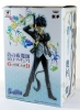 photo of Ao no Exorcist DXF Figure vol.1 Okumura Rin