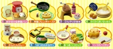 photo of Capybara-san Kyurutto Cooking BOX: Hokahoka homemade bread