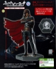 photo of PM Figure Captain Harlock