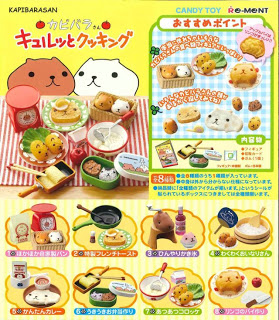 main photo of Capybara-san Kyurutto Cooking BOX: Ukiuki obento cooking