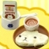 Capybara-san Kyurutto Cooking BOX: Kantan curry