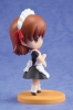photo of Toy's Works Collection 2.5 To Aru Kagaku no Railgun S: Misaka Mikoto Maid ver.