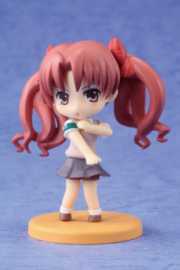 main photo of Toy's Works Collection 2.5 To Aru Kagaku no Railgun S: Shirai Kuroko