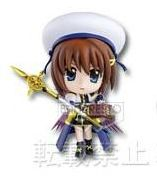 main photo of Ichiban Kuji Premium Mahou Shoujo Lyrical Nanoha The Movie 2nd A's Vol.2: Hayate Kyun-Chara