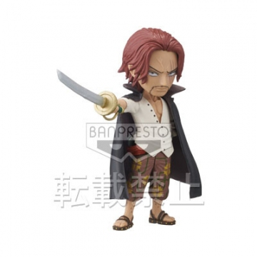 main photo of One Piece World Collectable Figure ~Supremacy~: Shanks