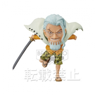 main photo of One Piece World Collectable Figure ~Supremacy~: Silvers Rayleigh