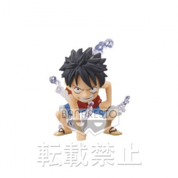 main photo of One Piece World Collectable Figure ~Supremacy~: Monkey D. Luffy