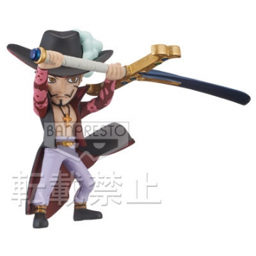 main photo of One Piece World Collectable Figure ~Supremacy~: Dracule Mihawk